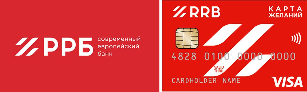 Купить ATLANT по Карте желаний от РРБ банка